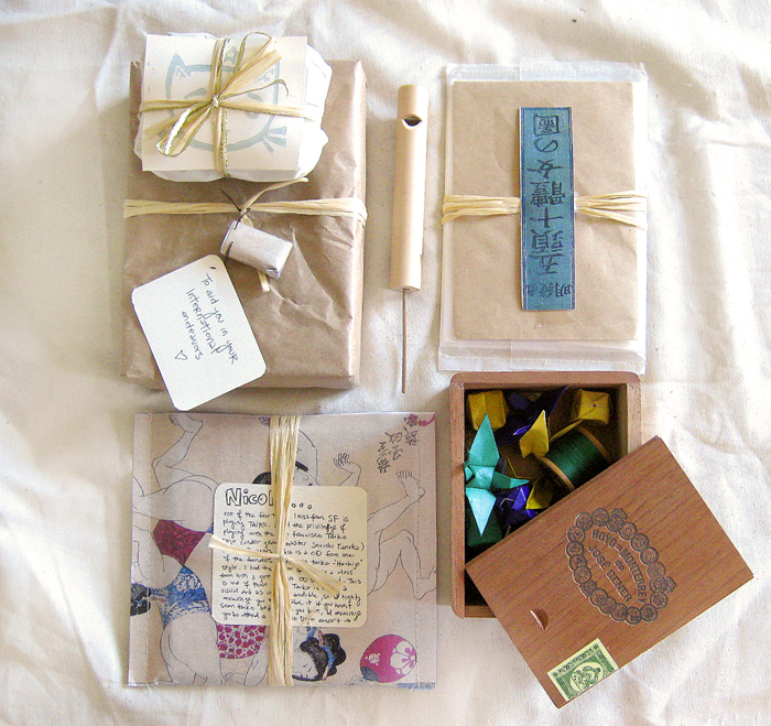 Lovely Package Exchange #1