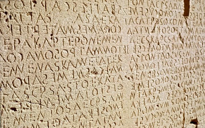 Inscription = γράψιμο